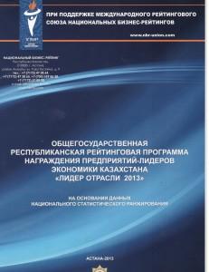 dostizheniya-01