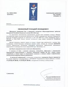 dostizheniya-02